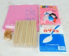 綿菓子(わたあめ)材料セット-100名様用