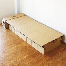 組立てダンボールベッド